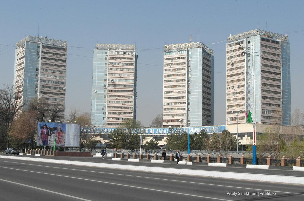 Дома близнецы в Ташкенте, Узбекистан