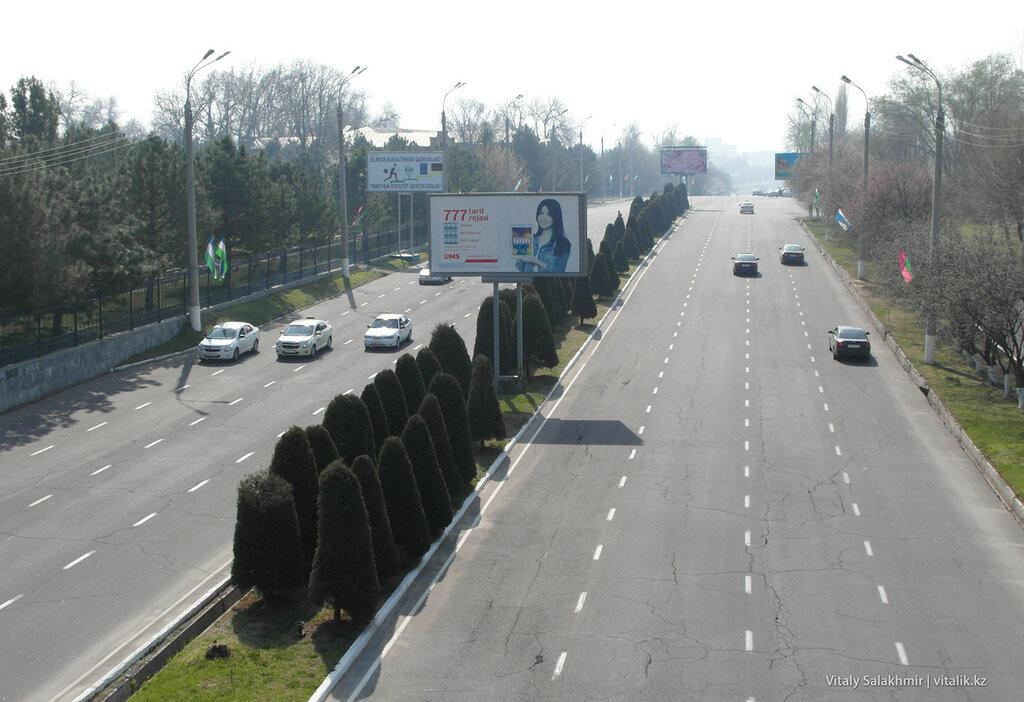 Улица Абдуллы Кадыри, Ташкент