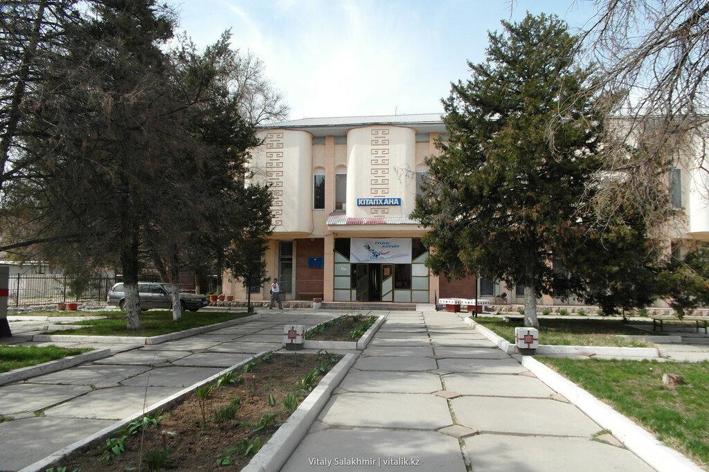 Библиотека, Шымкент, улица Казыбек би