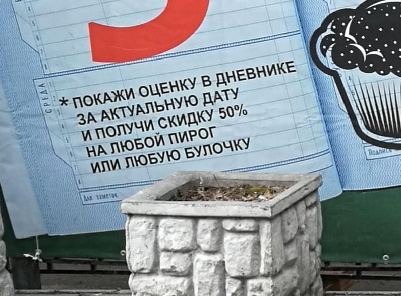 Мотивация новосибирским школьникам
