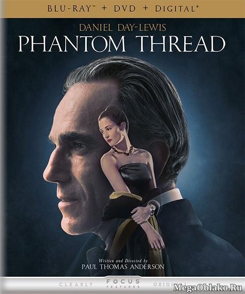Призрачная нить / Phantom Thread (2017/BDRip/HDRip)