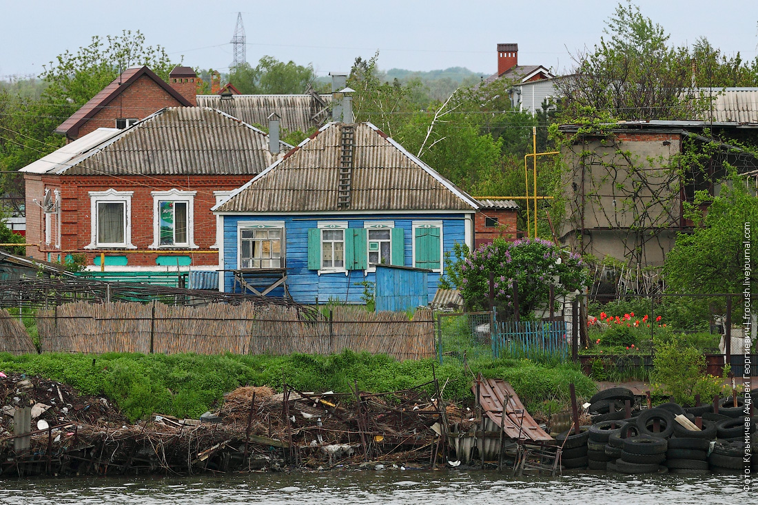 дом на Дону