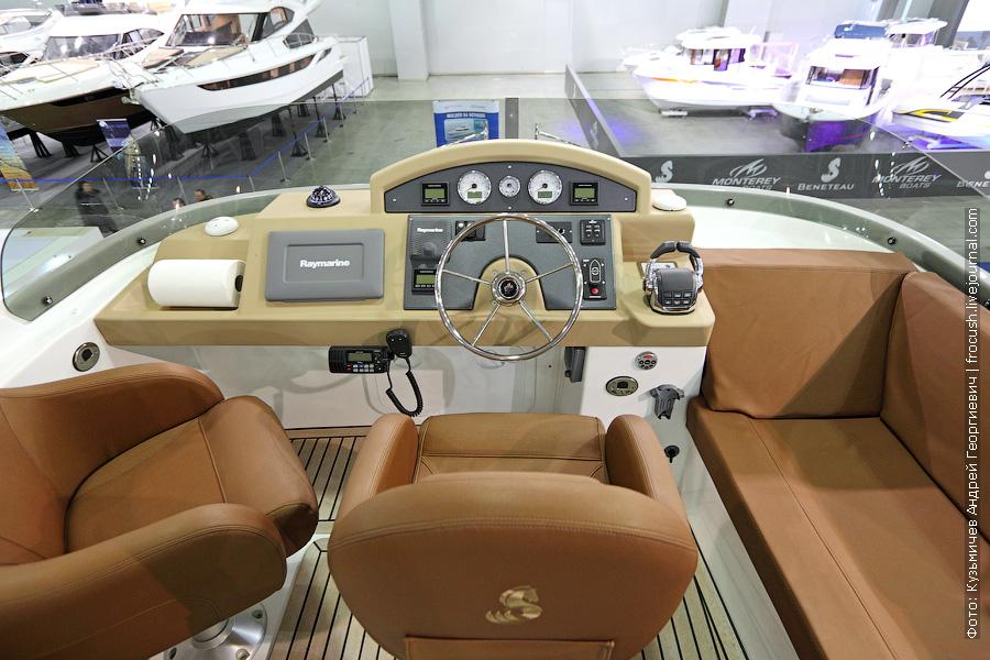 Выставка яхт и катеров в Крокусе