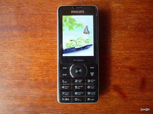 Philips Xenium X1560
