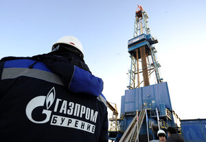 Киев начал антимонопольное расследование против «Газпрома»