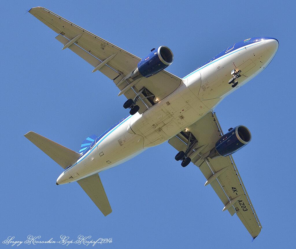 Airbus A319-111 AZAL Azerbaijan Airlines