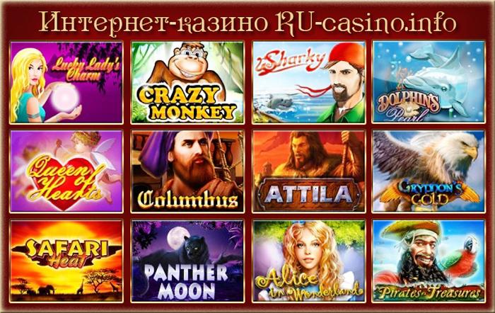 игры через которые можно познакомиться