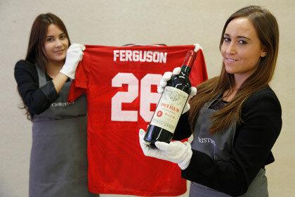 Коллекция вин знаменитого Алекса Фергюсона попадет на аукцион