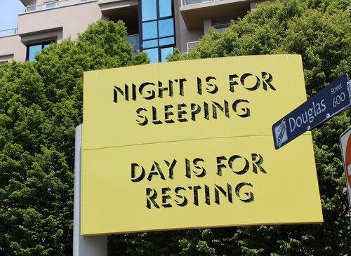 Ночь для сна, день для отдыха