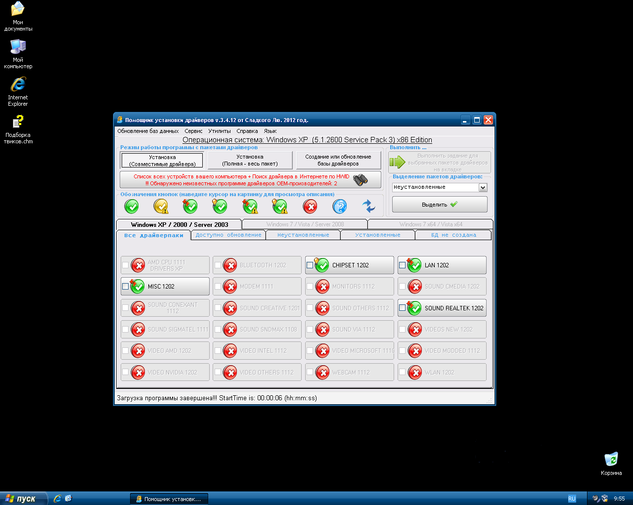 windows xp x64 sp3 torrent