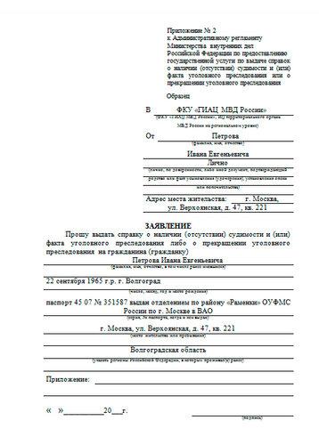 объявления юридической консультации