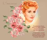 Ирина.png