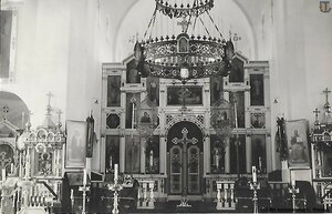 1920. Иконостас.