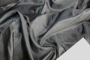 СЖ401 350руб-м Подкладочная жаккардовая ткань LORO PIANA (вискоза 100%)  цвет графитово-серый,приятная,мягкая,пластичная ,ширина 1,50м.JPG