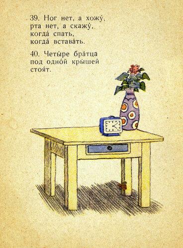 Image001 (69).jpg