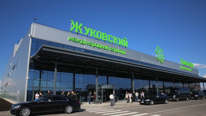 Аэропорт «Домодедово» пожаловался вФАС нарегиональный статус «Жуковского»