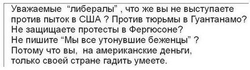 """Хроники триффидов: Брехливая селюковщина в """"сми"""". Теперь и в России"""