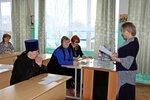 Экологический семинар в Озёрском благочинии