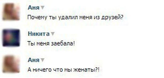 pizdatie-statusi-dlya-vkontakte