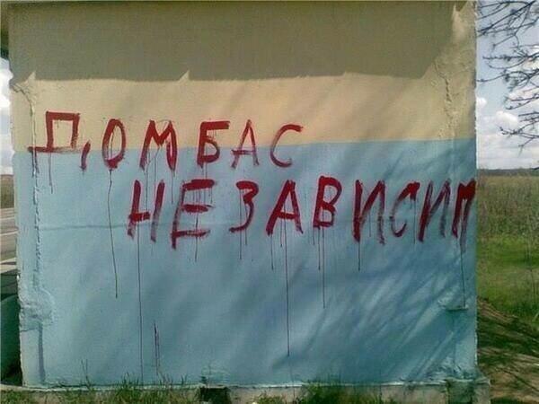 """""""Бизнес по-донецки"""": разнесли банкоматы, а теперь за 50 грн обналичивают деньги с украинских кредиток, - журналист - Цензор.НЕТ 4552"""