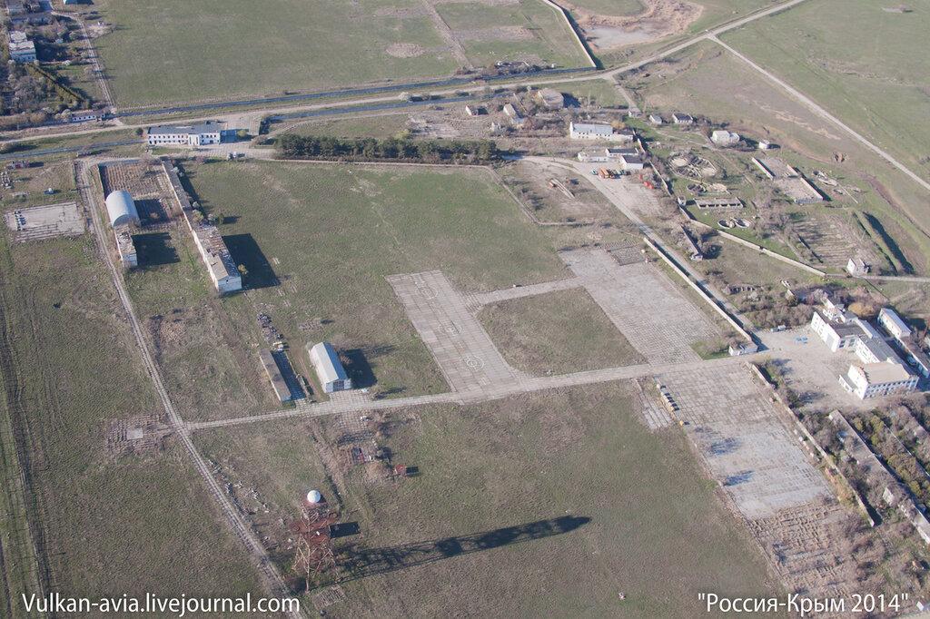 Государственный авиационный научно-испытательный центр Вооруженных Сил Украины