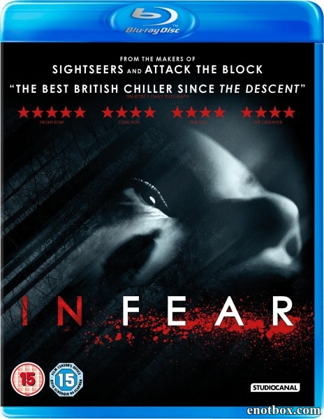 В страхе / In Fear (2013/HDRip)