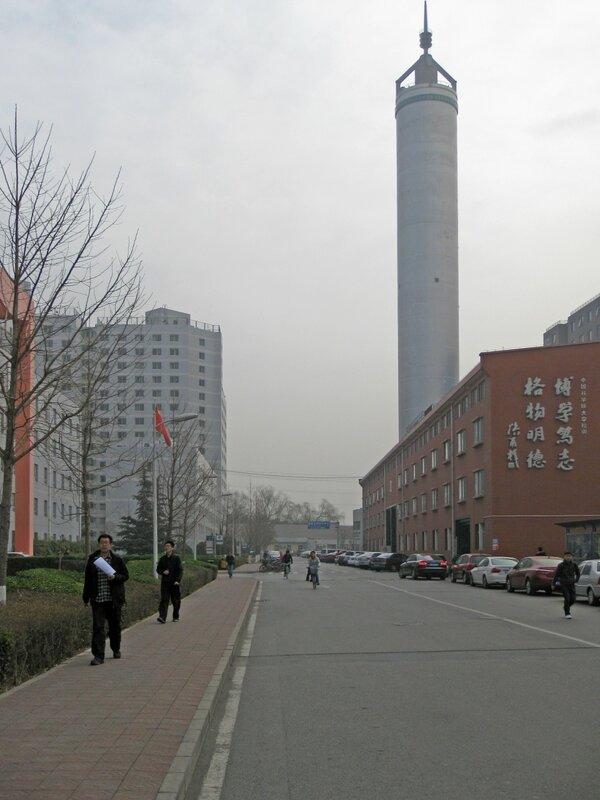 Утро в Пекине