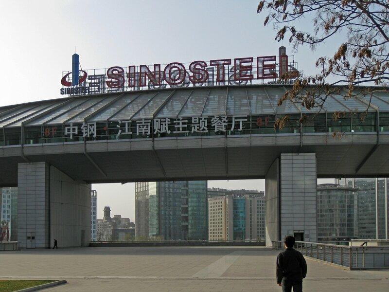 Переход между зданиями Sinosteel,