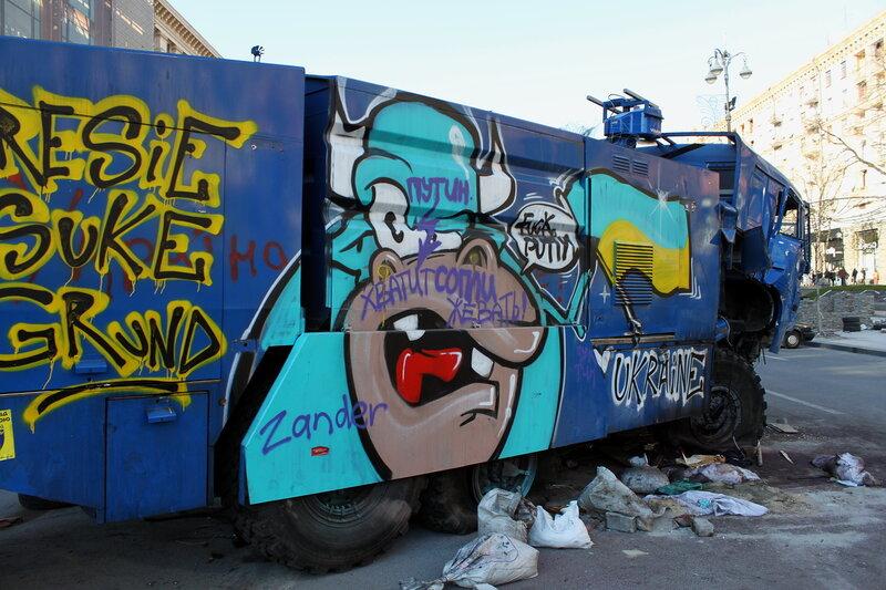 Граффити на водомете