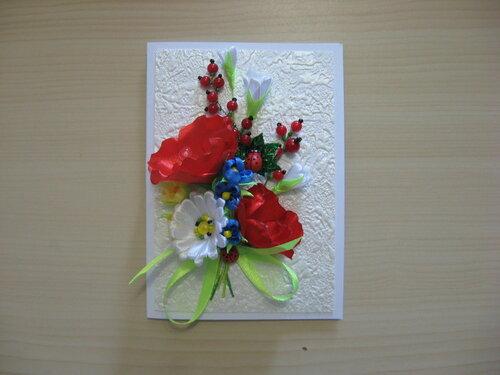 """Мини-открытка """"Маки в ягодном ажуре..."""""""