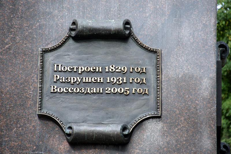 Смотровые площадки Золотого Кольца 04 - Ярославль - Стрелка