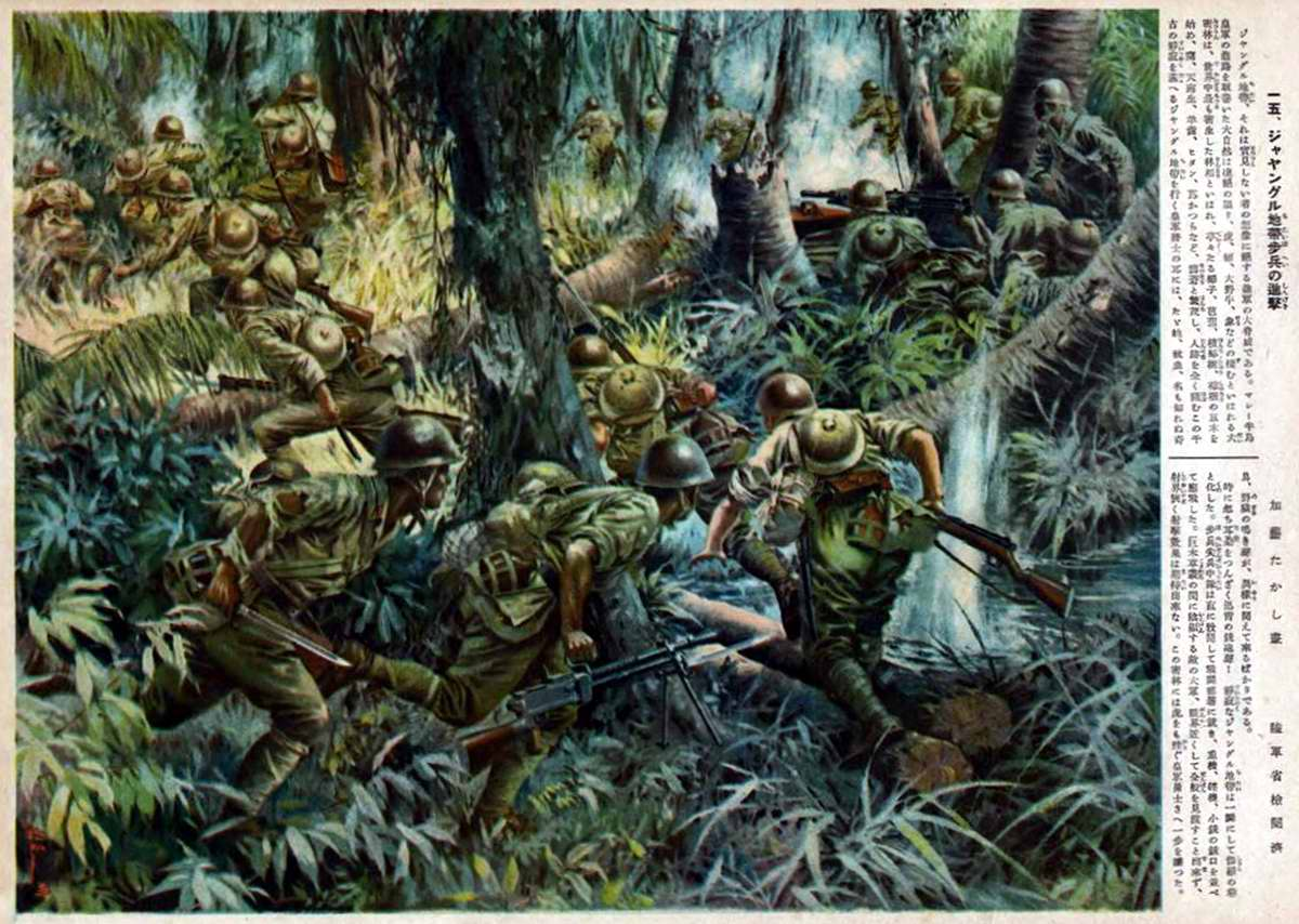 Японская пехота идет в наступление через джунгли