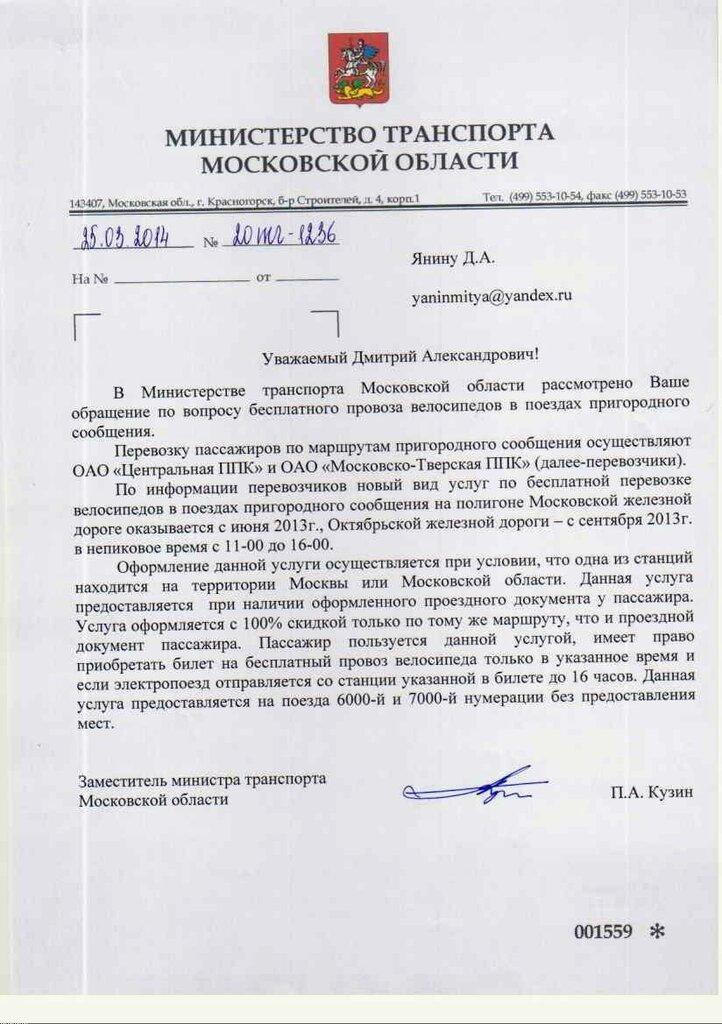 http://img-fotki.yandex.ru/get/9739/79794478.4b/0_a32f7_5ea8f724_XXL.jpg