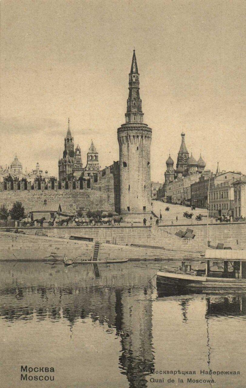 Кремль от Москворецкой набережной