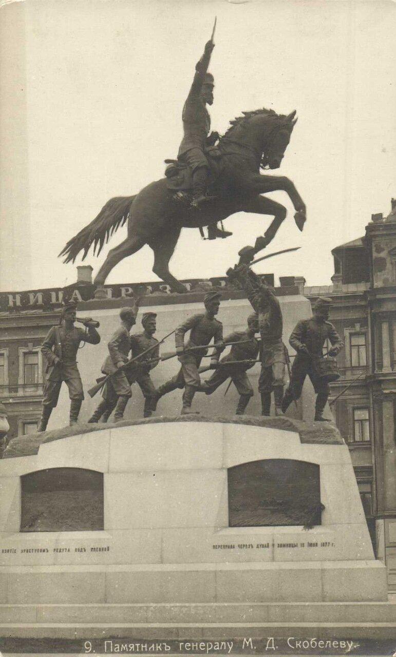 Памятник Скобелеву