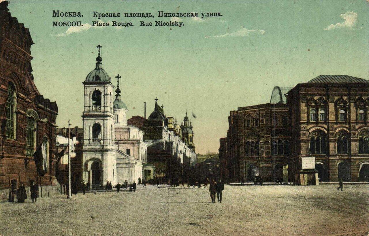 Красная площадь. Никольская улица