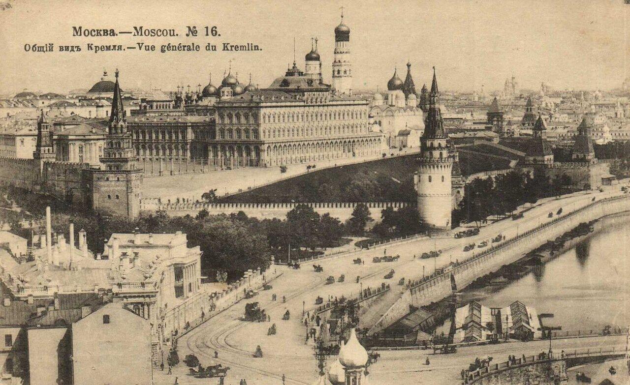 Кремль. Общий вид