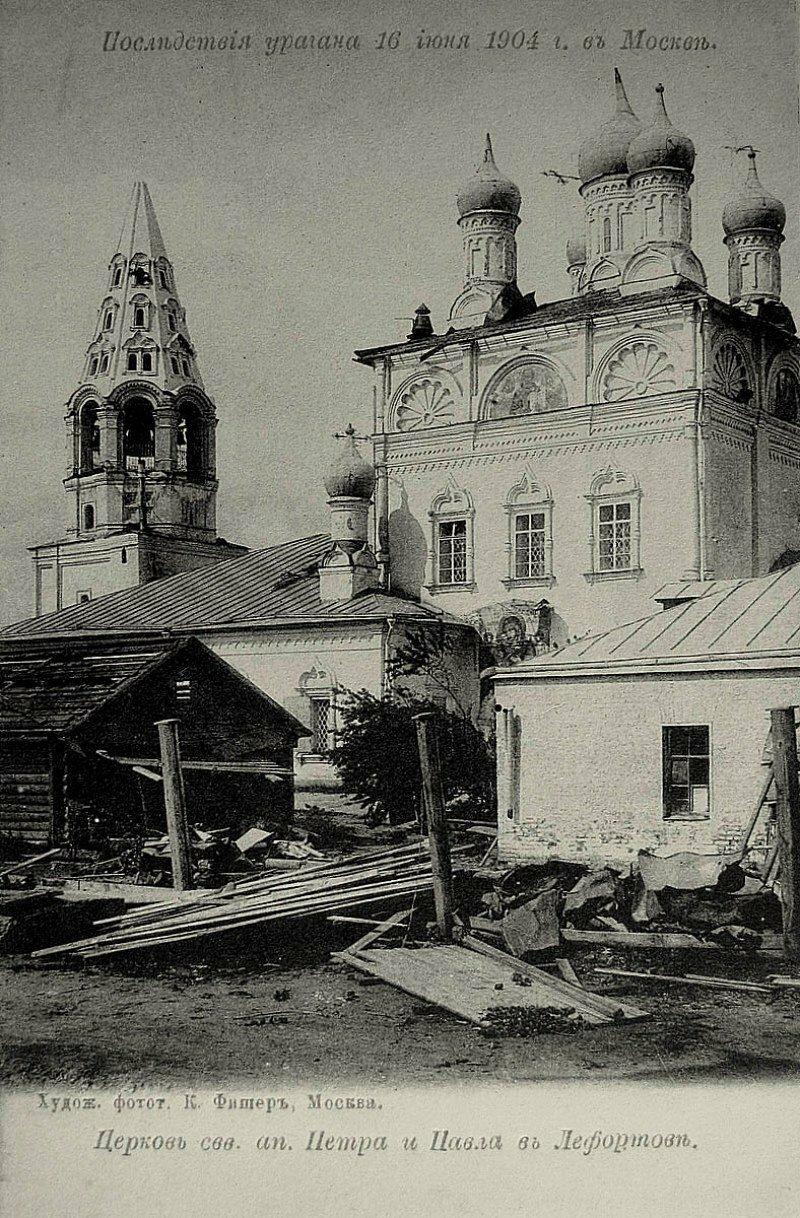Последствия урагана 16 июня 1904 г. Церковь свв. ап Петра и Павла в Лефортово