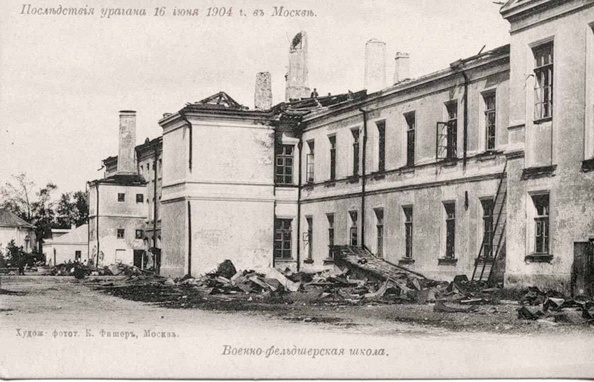 Последствия урагана 16 июня 1904 г. Военно-Фельдшерская школа