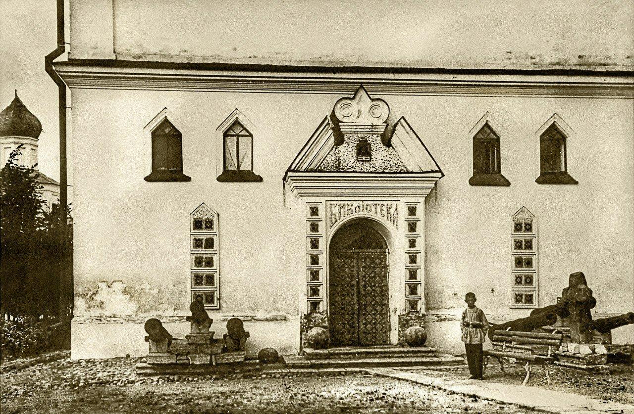 Публичная библиотека. 1910-е