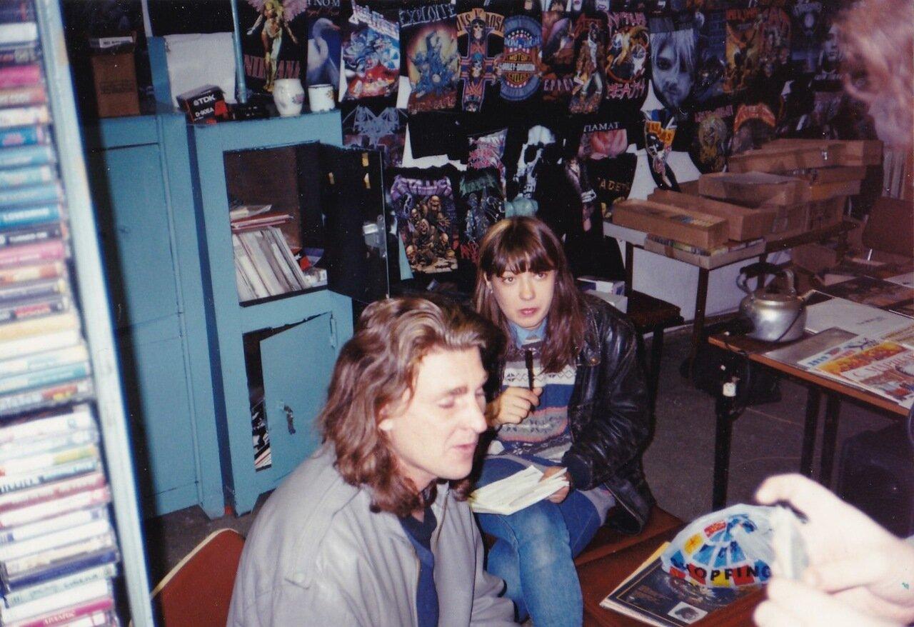 1995. Нюрыч у нас в магазине