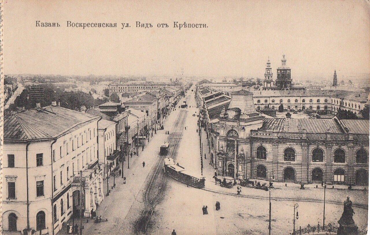 Воскресенская улица. Вид от Крепости