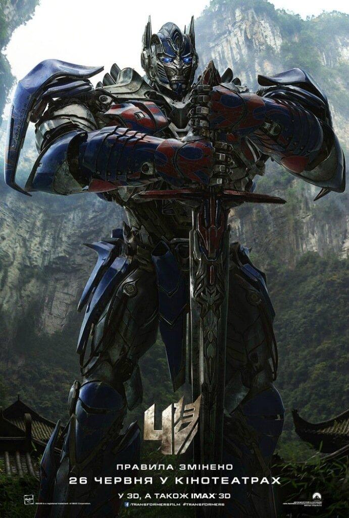 TF4_Ukr_Character_1-Sht_Optimus.jpg