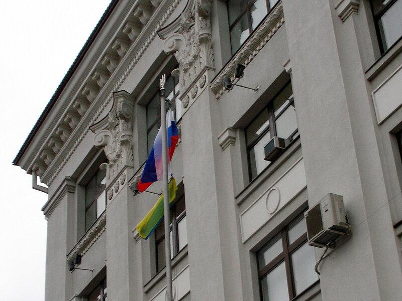 обладминистрация Луганск