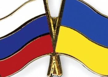 Обязательства подписанного Россией и Украиной договора в 1994 году