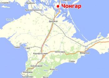 Крым: Российские солдаты вошли в городок Чонгар в Херсонской области