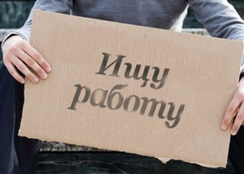 В Молдове снизилась доля безработицы – статистика