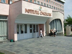 Онкоинститут в Кишиневе укомплектован лишь на 30%