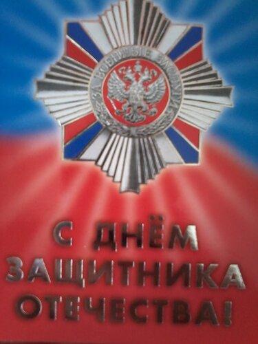 http://img-fotki.yandex.ru/get/9740/128890803.c/0_fc6cf_8f1e762b_L.jpg