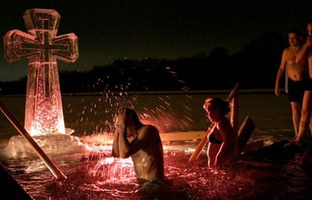 Праздник Крещение 2016